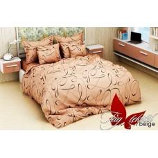 Комплект постельного белья TM Tag-tekstil R4047 beige
