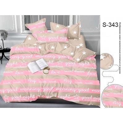 Комплект постельного белья с компаньоном TM Tag-tekstil сатин люкс S343